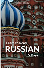 Learn to Read Russian in 5 Days Kindle Edition