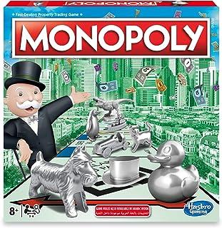 لعبة مونوبولي كلاسيكية من هاسبرو، 2724675067011