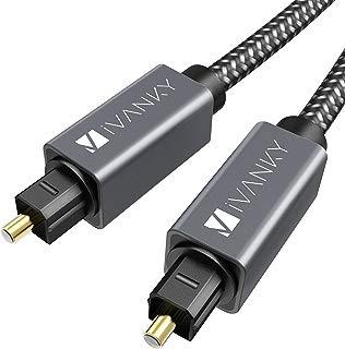 Cable de audio óptico iVanky [Audio impecable, carcasa de aluminio, trenzado de nailon] – Cable de audio digital delgado para cine en casa, barra de sonido, TV, PS4, Xbox, Playstation – 5.9ft, gris