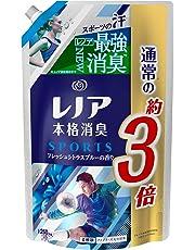 レノア 本格消臭 柔軟剤 スポーツ フレッシュシトラスブルー 詰め替え 超特大 1260mL