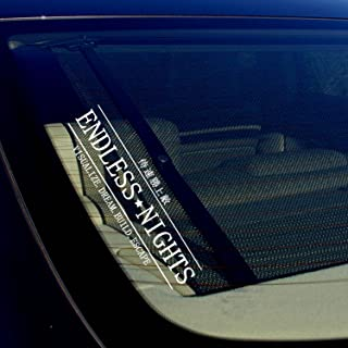 OwnTheAvenue Endless Nights Japanese Decal Sticker Lowered JDM Race Drift 7.75