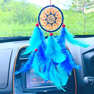 Rooh dream catcher ~ Mashallah ماشاءالله Car Hanging ~ Handmade Hangings for Positivity (Can be used as Home Décor Accent...