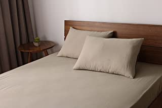 オーガニックコットン 100% やわらか ダブルガーゼ 枕カバー2枚セット 63×43cm(サンドベージュ)