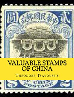 Valuable Stamps of China