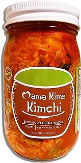 Mama Kim's Kimchi - Spicy Napa Cabbage Kimchi 16oz Glass Jar
