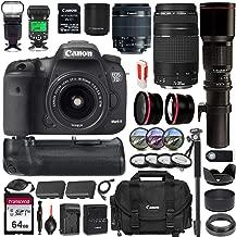 Canon EOS 7D Mark II DSLR Camera w/Battery Grip & 3 Lens Kit (18-55mm, 75-300mm & 500mm Preset) + Pro Luxury Accessory Bundle (20+ Items) incl. Canon Gadget Bag, 64GB Memory Card, TTL Flash & More
