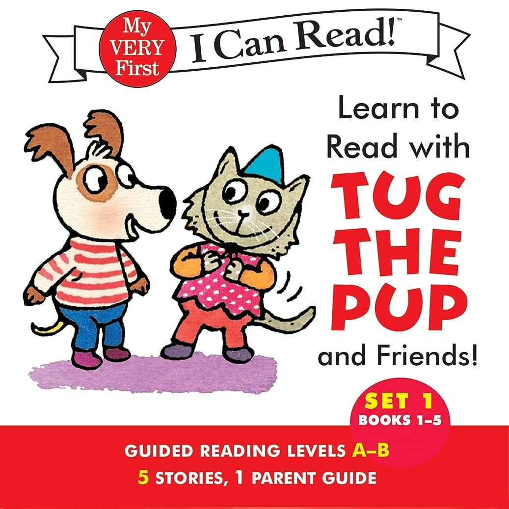 自体タンクブレークLearn to Read with Tug the Pup and Friends! Set 1: Books 1-5 (My Very First I Can Read) (English Edition)