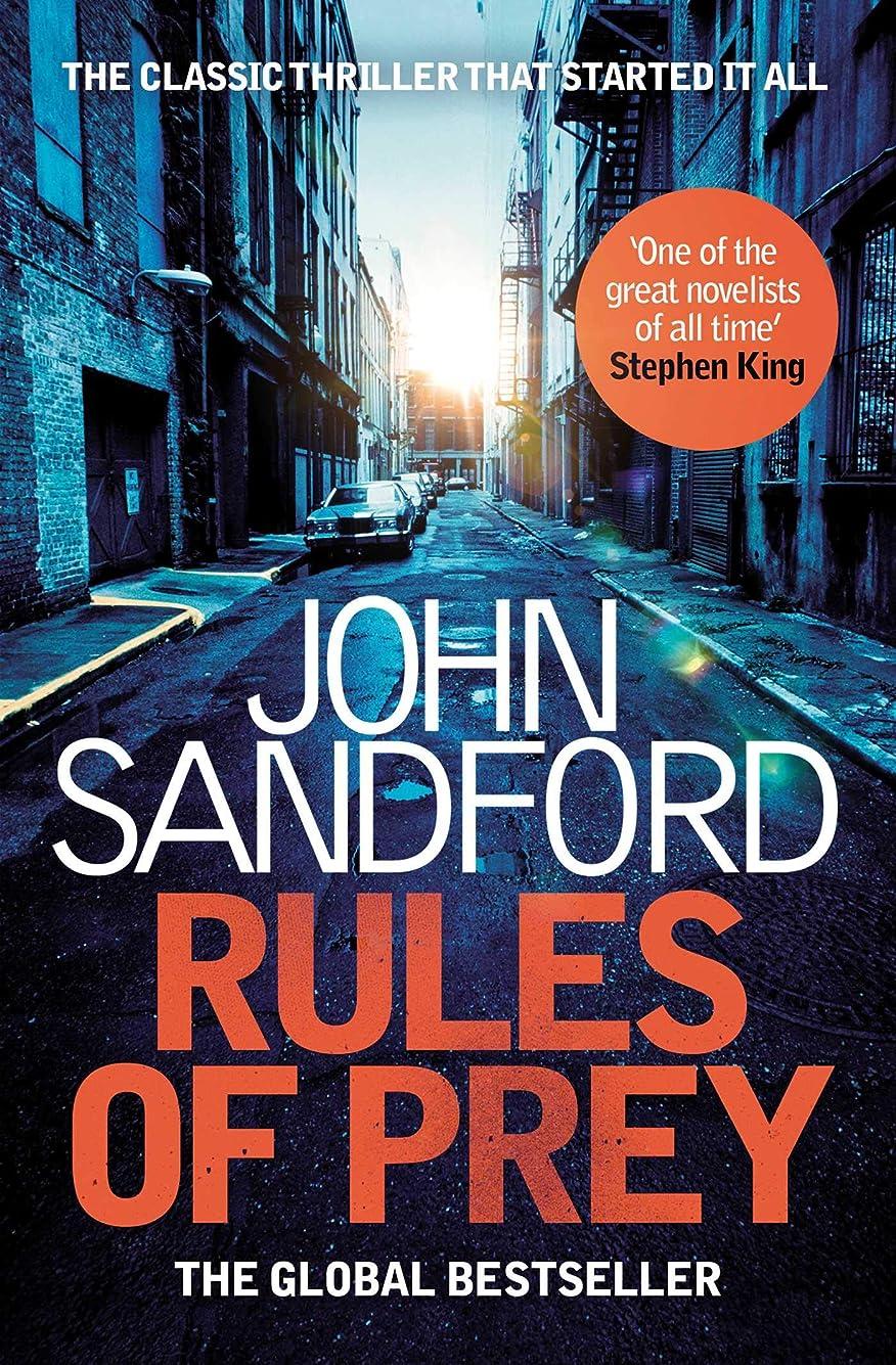 恥ずかしい引用休日Rules of Prey (English Edition)