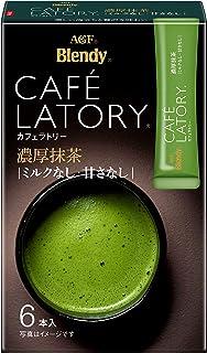 AGF ブレンディ カフェラトリースティック 濃厚抹茶 6本 【粉末】 【個包装 スティックタイプ】×6箱