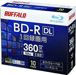 【Amazon.co.jp限定】 バッファロー ブルーレイディスク BD-R DL 1回録画用 50GB 10枚 ケース 片面2層 1-6倍速 ホワイトレーベル RO-BR50V-010CW/N