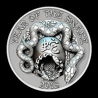Rwanda 2013 Prestige Set Panorama Snake 3x 1oz coins 2013 Brilliant Uncirculated
