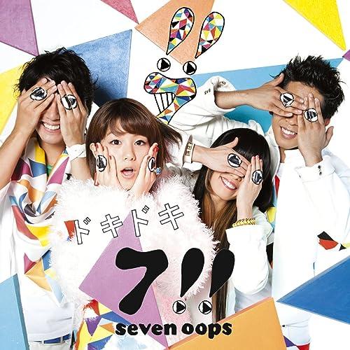 Sayonara Memory by 7!! (Seven Oops) on Amazon Music - Amazon com