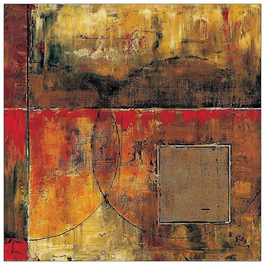 Artopweb TW16248 Decorative Panel 31.5x31.5 Inch Multicolored