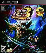 Mejor Monster Hunter 3 Hd de 2021 - Mejor valorados y revisados