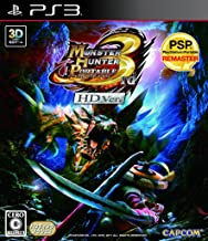 Monster Hunter Portable 3rd HD Ver. for PS3 (Japanese Language Import)