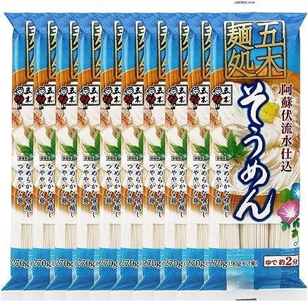 五木食品 麺処そうめん 270g×10個