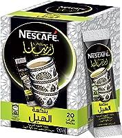 القهوة العربية سريعة الذوبان اربيانا مع الهيل من نسكافيه، 3 غرام (20 كيس)