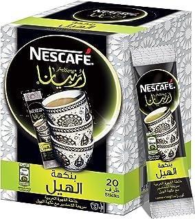 Nescafe Arabiana Instant Arabic Coffee with Cardamom, 20 Sticks/3g multicolor