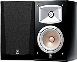 Best yamaha speakers ns Reviews