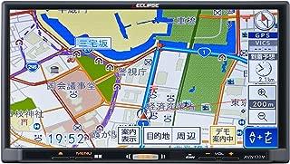 デンソーテン イクリプス(ECLIPSE) カーナビ AVN138M 7型 ワンセグ CD CD-R/RW USB iphone/iPod対応 AVN Liteシリーズ