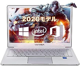 軽薄型 ノートパソコン 【MS Office 搭載】【Win 10搭載】バックライトキーボード 高級金属シェル 外付けDVD付属 第八世代 Celeron N4000 1.6GHz(4コア 最大2.4 GHz)/メモリー:8GB /IPS広視野...