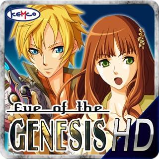 Eve of the Genesis