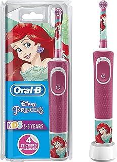 Oral-B Stages Power Kids Elektrische wiederaufladbare Zahnbürste mit Disney-Prinzessinnen ab 3 Jahren (Verpackung kann var...