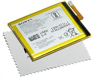Batería para Sony Original LIS1618ERPC 1298-9239 para Sony Xperia E5, Xperia XA, Xperia XA Dual + mungoo Pantalla paño de Limpieza
