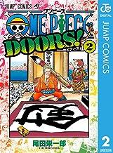 表紙: ONE PIECE DOORS! 2 (ジャンプコミックスDIGITAL) | 尾田栄一郎