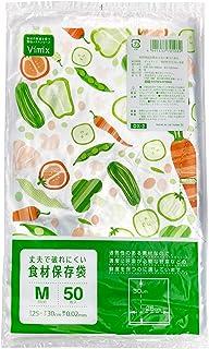 ケミカルジャパン ポリ袋 透明 横25cm 縦30cm 50枚 Vimix 食材 保存袋 M 丈夫で破れにくい DX-2