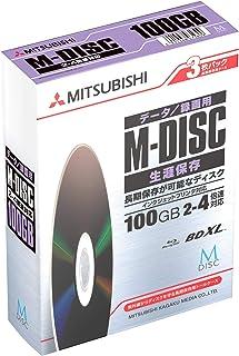 Verbatim バーベイタム M-DISC 長期保存 ブルーレイディスク 1回記録用 BD-R XL 100GB 3枚 ホワイトプリンタブル 片面3層 2-4倍速 DBR100YMDP3D1