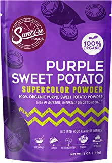Suncore Foods - 100% Organic Purple Sweet Potato Natural Supercolor Powder, 5oz