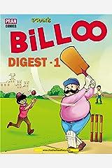 BILLOO DIGEST 1: BILLOO Kindle Edition