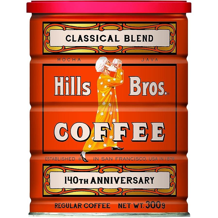 眠る歴史ピラミッドヒルス コーヒー豆 (粉) クラシカルブレンド 缶入りレギュラーコーヒー 300g