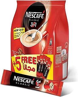 Nescafe 3in1 Instant Coffee Mix Sachet - 20g, 35 Sticks