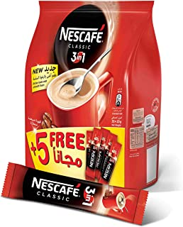 Nescafe 3in1 Instant Coffee Mix Sachet 20g (35 Sticks) – Promo Pack