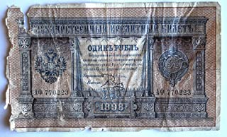 Russian Empire 1 ruble banknote 1898, Bank governor Pleske, Issued 1898 to 1903, Condition VF