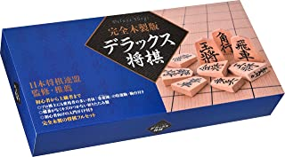 Shogi Japanese Chess Game Set with Wooden Board and Koma Pieces
