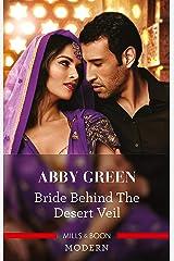 Bride Behind the Desert Veil (The Marchetti Dynasty Book 3) Kindle Edition
