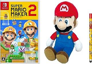 スーパーマリオメーカー 2 -Switch+ぬいぐるみ マリオS (【早期購入者特典】Nintendo Switch タッチペン(スーパーマリオメーカー 2エディション) + 【Amazon.co.jp限定】オリジナルPVCペンケース 同梱)