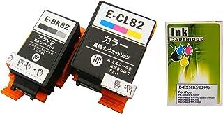 【純正品同様全色顔料系インク】エプソンIC82 互換インク ICBK82/ICCL82 2本セット+ 互換メンテナンスボックスDAIMARU