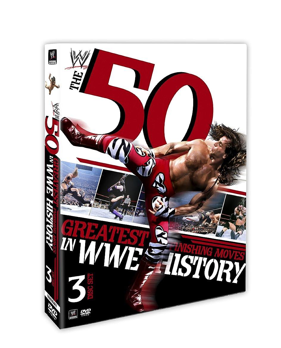 スパイラル不十分な巨大Wwe: 50 Greatest Finishing Moves in Wwe History [DVD] [Import]