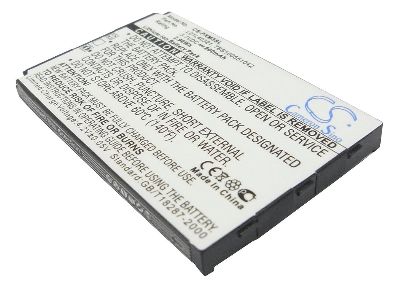 Cameron Sino 800mAh Battery for Pioneer GEX-XMP3, XMP3H1, XMP3i, Sirius GEX-XMP3, XMP3H1, XMP3i