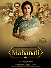 mahanati movie telugu