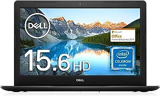 【MS Office Home&Business 2019搭載】Dell ノートパソコン Inspiron 15 3583 ブラック Win10/15.6HD/Celeron 4205U/4GB/1TB HDD/Webカメラ/無線LAN NI3...