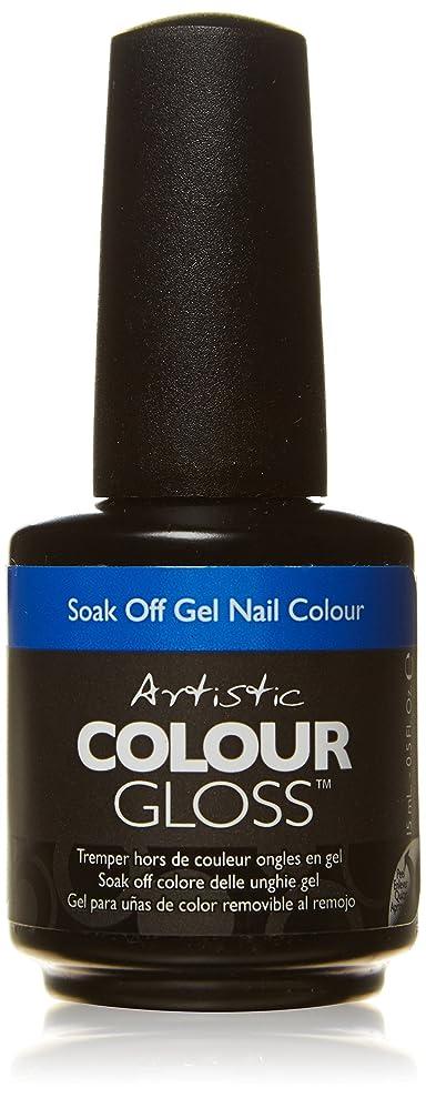 唯一部族交流するArtistic Colour Gloss - Wham - 0.5oz/15ml