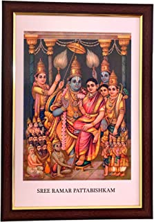 Haristore Sri Ram Patabhishek Anitique Art Style Frame Wall Hanging (Medium)