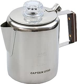 キャプテンスタッグ(CAPTAIN STAG) コーヒー ポット 18-8ステンレス製パーコレーター