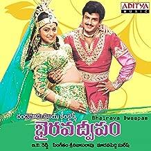 Bhairava Dweepam (Original Motion Picture Soundtrack)