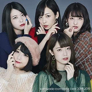 kamiyado complete best 2018-2019(TYPE-A)神宿